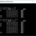 Ping を拒否する端末の存在を確認する方法