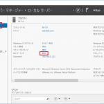 Windows 2016チーミング設定とスイッチ側リンクアグリゲーション設定の組合せについて