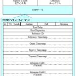 【図解】NTPのパケットフォーマットとパケットキャプチャ
