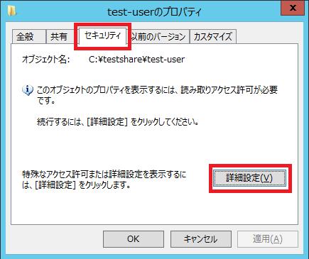 Windowsで管理者(administrator)なのにフォルダ/ファイルのアクセス ...