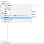 【属性エディタ】Active DirectoryのDNやSID等の属性を一覧表示,取得する方法