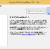 【図解/初心者向け】minimal iso からの CentOS7.6 インストール on VirtualBox ~Guest Additions,スナップショット作成⇒クローンの準備まで~